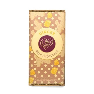 100g Ginger Milk Chocolate Bar